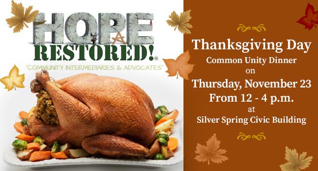 Common Unity Thanksgiving Dinner