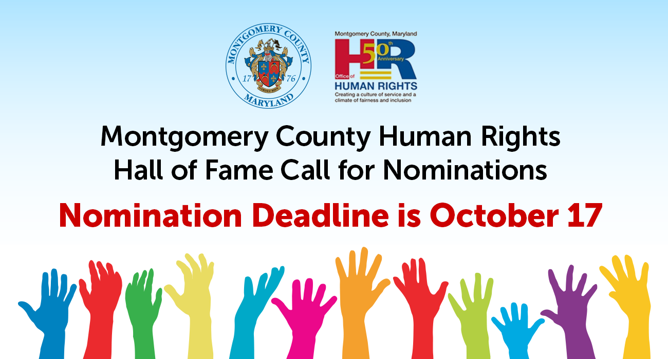 Montgomery County Human Rights Hall of Fame Call for Nominations