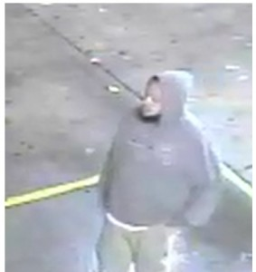Montgomery Village robbery and assault suspect