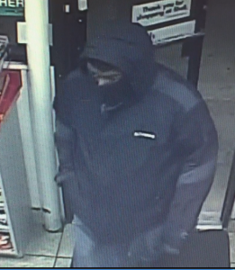 Suspect in Four Armed Robberies and a Carjacking at Silver Spring Gas Stations