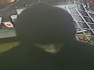 One of four suspects who committed a burglary at the Colesville Beer and Wine store