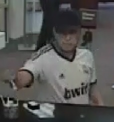 Suspect who committed a bank robbery in North Bethesda