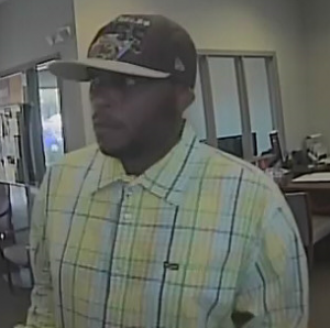 Suspect who attempted to rob the BB&T Bank located on New Hampshire Avenue in Colesville