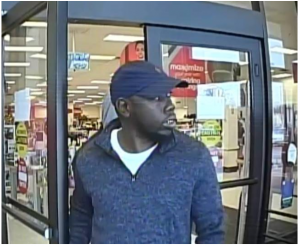 Suspect in Silver Spring (4D) Theft from Vehicle