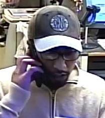 Suspect who robbed a SunTrust bank in Cloverly