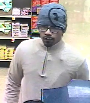 Suspect who robbed Rockville SunTrust Bank