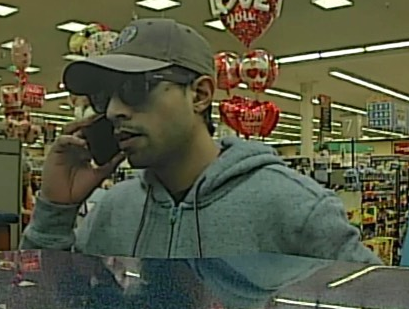 Suspect who robbed a Robbed a Rockville SunTrust Bank on January 27