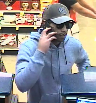 Suspect who robbed a SunTrust Bank in Rockville