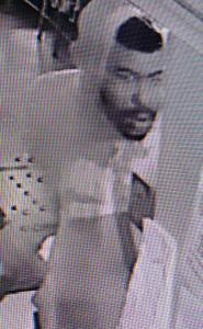 Suspect in Wheaton commercial burglary.