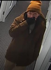 Suspect in Commercial Burglary in Bethesda