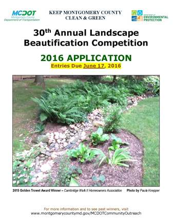 2016 Landscape Application